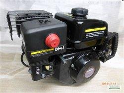 Motor Benzinmotor Antriebsmotor Loncin G200 F/D passend Schneefräse 6,5 PS